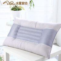 水星家纺枕头枕芯正品单人一只装颈椎护颈枕成人睡眠家用荞麦枕