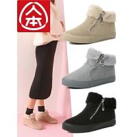 人本冬季保暖加绒加厚短筒雪地靴女学生韩版百搭侧拉链高帮棉靴子