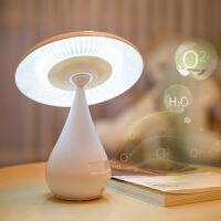 感恩节礼物送女友蘑菇空气净化器多功能LED可充电台灯小夜灯生日礼物女生创意家居礼品SN8623 白色