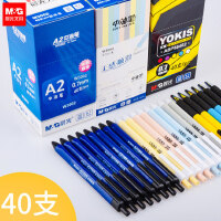 晨光圆珠笔按压式A2中油笔水感顺滑黑色红色笔芯油笔蓝色0.7mm办公可爱创意韩国学生用0.7mm圆株笔批发按动式