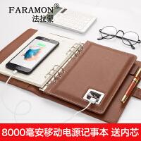 法拉蒙 商务礼品带移动电源笔记本文具加厚本子U盘活页本盒装定制