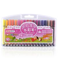 掌握 ZW204-36可洗水彩笔36色儿童彩色画笔涂鸦绘画笔套装大容量可水洗大中小学生男女生幼儿园办公学习绘画工具美术