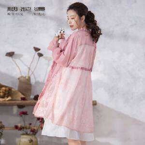 烟花烫  2018夏新款女装纯色开衫木耳边蕾丝空调衫防晒衫 幸运