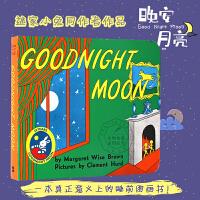 Goodnight Moon 英文原版童书 晚安月亮 60周年纪念版 吴敏兰 廖彩杏书单绘本 1-5岁 纸板书 亲子阅