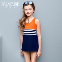 范德安专业儿童泳衣女童连体裙式可爱防晒速干装大中童游泳衣