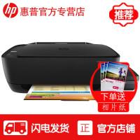 惠普(HP)5810彩色喷墨一体机打印复印扫描手机照片家用办公多功能打印机连供墨仓式替代5820