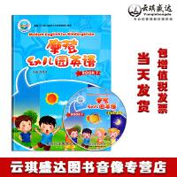 摩登幼儿园英语教材7幼儿童启蒙英语早教读物DVD光盘动画幼小衔接 英语启蒙书配DVD光盘