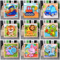 立体拼图木质1-2-3d岁儿童男女孩早教益智开发幼儿园宝宝积木玩具