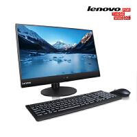 联想扬天S5250一体式电脑(i3-7100T/4G/128G SSD),23英寸液晶显示器 联想一体台式机 联想一体