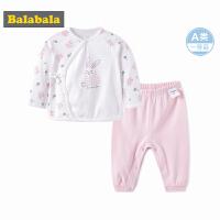 巴拉巴拉婴儿家居服男睡衣女宝宝内衣套装套装春装2018新款童装棉