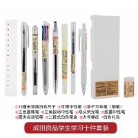包邮成田按动中性笔文具用品创意韩国小清新笔学生用可爱套装考试专用水笔