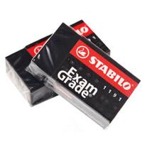 德国思笔乐STABILO 上榜乐黑橡皮 1191橡皮擦 擦写干净 考试专用