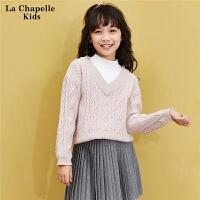 拉夏贝尔女童冬季新款V领长袖麻花针织衫学院风韩版保暖打底衫10294710