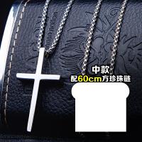 刻字十字架项链男士钛钢欧美情侣学生潮女吊坠饰品 中款 配方珍珠链周长60CM 送黑绳