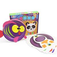 儿童男孩女孩幼儿园玩具纸盘子画手工diy创意制作材料包