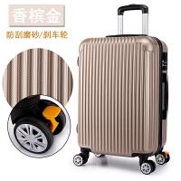 旅行箱万向轮拉杆箱24寸行李箱包20寸22寸男女登机箱韩版皮箱子潮