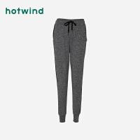 【4.4-4.6 1件3折】热风女士基本运动裤F29W8308