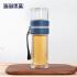 当当优品 双层玻璃茶水分离泡茶杯 乐携系列