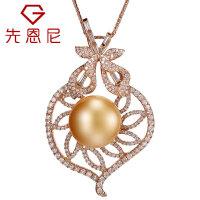 先恩尼珍珠 红18K金 海水珍珠 群镶钻石豪华款吊坠 珍珠项链 LSZZ005
