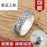 2018抖音网红新品990足银戒指男女款饰品 手工纯银泰银个性刻花指环