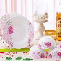 【当当自营】SKYTOP斯凯绨 碗盘碟陶瓷骨瓷餐具套装 8头满庭芳