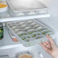 饺子盒创意家居日用百货生活实用小用品杂货厨房小物件家用小东西 【买1送1】颜色随机