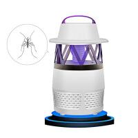 灭蚊灯USB灭蚊灯家用灭蚊器环保光触媒灭蚊灯LED捕蚊驱蚊器灯灭蚊卧室内捕驱蚊灯