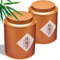 铁观音茶叶浓香型乌龙茶茶叶袋装礼盒600g
