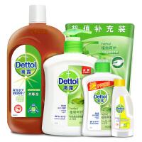 滴露(Dettol)消毒液750ml 衣物除菌液家用杀菌地板宠物洗衣消毒,送洗手液植物呵护1kg,送家庭试用装衣物除菌