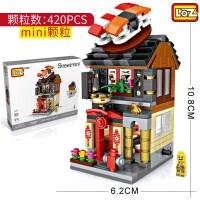 俐智积木拼插小颗粒积木玩具模型玩具松鼠坚果店