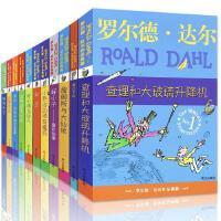 好小子/童年故事 罗尔德达尔系列作品典藏 全套11册的书女巫 好心眼儿巨人 魔法手指查理和大玻璃升降机小乔治的神奇魔法
