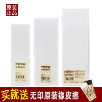 MUJI/无印良品透明网红文具盒女磨砂pp材质简约nis中小学生铅笔盒