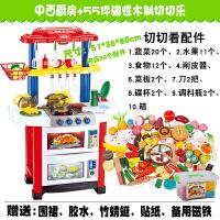 切水果玩具 儿童木制磁性蔬菜切切乐切切看切菜过家家厨房