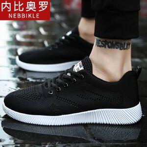 2018春季新款运动鞋男透气飞织鞋韩版百搭板鞋
