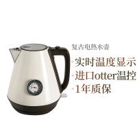 【9.23网易严选大牌日 超值专区】复古电热水壶