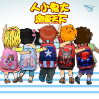 小学生书包1-3-5年级卡通女孩双肩包6-12周岁蜘蛛侠超人男儿童背