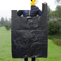 搬家除螨超大型家用黑色塑料袋商用特大号垃圾袋加厚手提式加大码 背心:75X110 晒被打包 10只 加厚