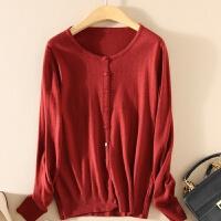 18新款羊绒开衫女式短款V圆领针织外套薄毛衣大码宽松外搭羊毛衫 秀红 圆领