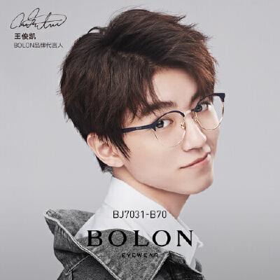 BOLON暴龙2018新款光学镜架男女近视镜眼镜架BJ7031王俊凯同款2018新款 王俊凯同款