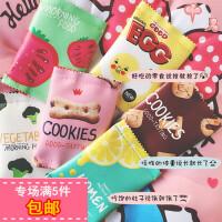 韩国软萌钱包创意零钱包 吃货个性零钱包趣味零食硬币零钱包收纳