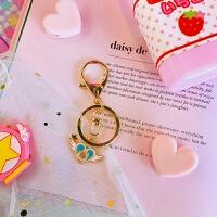 可爱卡通宿舍钥匙扣女动漫创意包挂件女生粉色少女钥匙圈