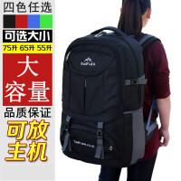 超大容量旅游双肩包男士背包打工行李旅行包户外登山包女休闲书包