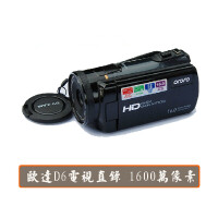 Ordro/欧达 HDV-D6高清数码摄像机 带遥控 电视直录,夜拍1600万送8G卡