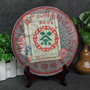 【7片】2007年中茶牌(盛世中茶)普洱生茶  380g/片