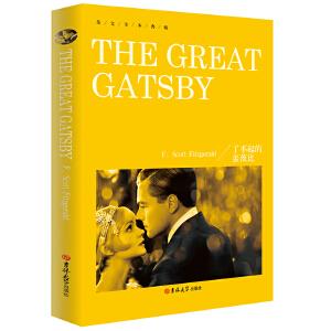 【纯英文原版】了不起的盖茨比The Great Gatsby纯英文版原版原著全英语小说世界名著文学 原著小说青少年
