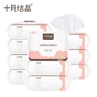 棉纸巾100抽*10包 婴儿棉柔巾宝宝干湿两用巾专用