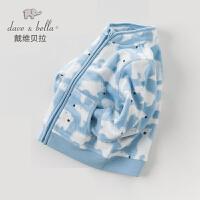 davebella戴维贝拉男童宝宝摇粒绒小立领拉链开衫外套DB396-B
