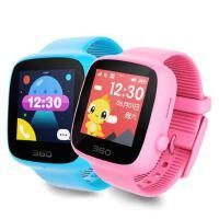 360儿童电话手表 彩色触屏版 防丢防水GPS定位 儿童手机 360儿童手表SE 2代 W608 智能彩屏