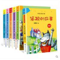 笨狼的故事正版全套6册汤素兰的书7-8-10-12岁小学生课外阅读书籍三四五六年级儿童读物班主任老师推荐笨狼的学校生活
