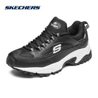 Skehers斯凯奇男鞋厚底增高复古一脚套鞋老爹鞋休闲鞋